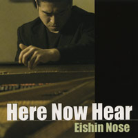 CD 「Here Now Hear」